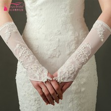 Lace Appliques Pearls Ivory Bridal Glove 38 Length Lace Wedding Gloves