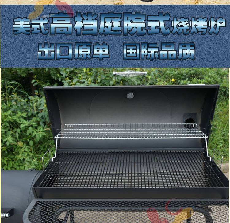 American Quality Standard Charcoal BBQ Barbecue Grill Commercial Large  Thickening Bbq Outdoor Patio High Quality Barbecue In BBQ Grills From Home  U0026 Garden ...