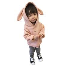 9 month -Three Yrs Baby Boys Girls Cosplay Rabbit Hoodies Winter Keep Warm Kid pullover Long-sleeve Casual Tops Korean model T-shirt