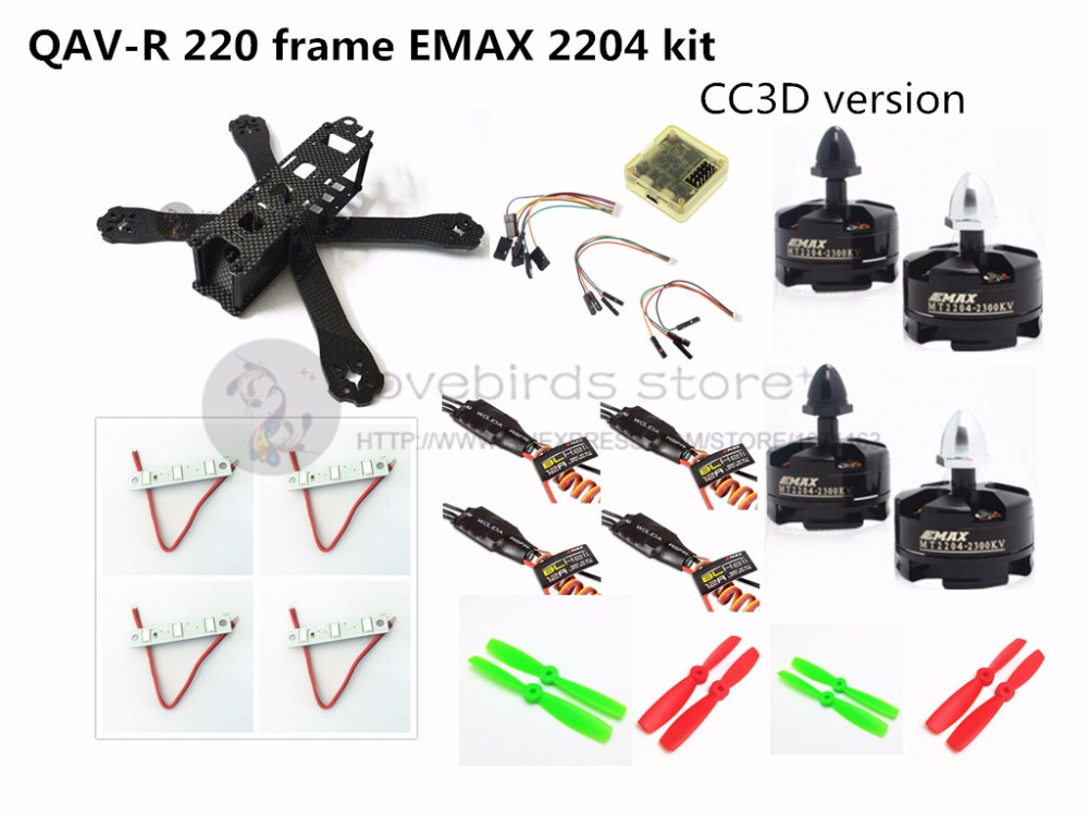 QAV-R 220 quadcopter pure carbon frame 4*2*2mm + EMAX 2204 2300KV + EMAX BL12A ESC + 5045 bullnose prop for DIY FPV mini drone diy fpv mini drone qav210 zmr210 race quadcopter full carbon frame kit naze32 emax 2204ii kv2300 motor bl12a esc run with 4s
