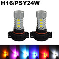 2-50pieces H16/5202/PSY24W /S19WLED Bulbs By Samsung chip For Car Vehicle LED Front Turn Signals Fog light  Fog lamp