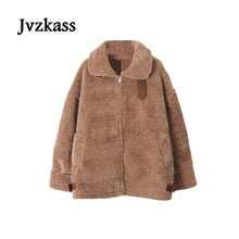 Jvzkass Lamb hair loose thick fur one motorcycle clothing 2018 new womens autumn and winter jacket Z221