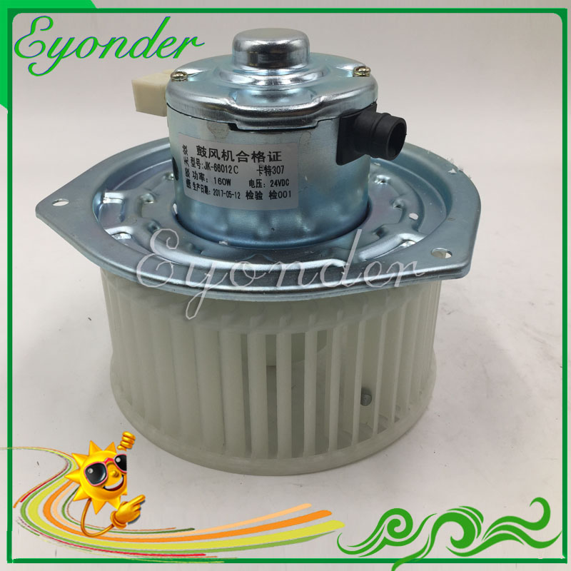 24V AC A/C aircon Air Conditioning Fan Double Blower Motor Unit for Caterpillar CAT 307 CAT307 307C 308C Excavator CSA431D203 image