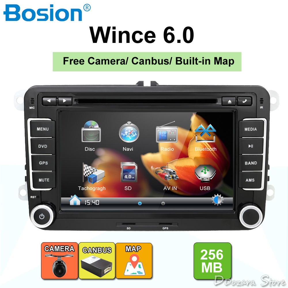 7 inch 2 din Multimedial VW Car DVD GPS Navigation audio camera TV player for GOLF 6 new polo New Bora JETTA B6 PASSAT SKODA Map