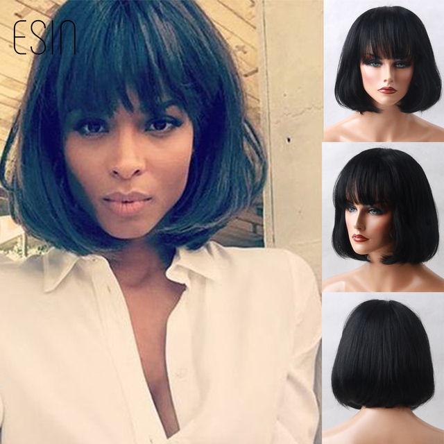 Esin 10 Inch Bob Wigs For African American Black Women Short