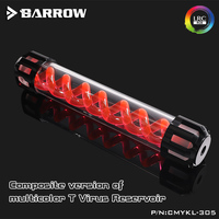 Barrow CMYKL 305, Composite Type Virus T Reservoirs, Aluminum Alloy Cover + Acrylic Body, Multiple Color Spiral, 305mm