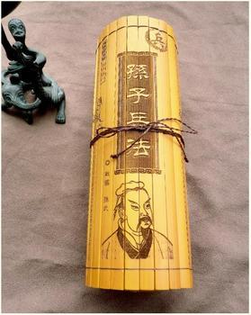 الخيزران كتاب الصينية القديمة الثقافة الأدب العسكرية فن الحرب من صن تزو في الصينية (تشيوان خوان) 23 سنتيمتر x 140 سنتيمتر
