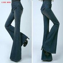 Spring Autumn Skinny Bell Bottom Jeans Women Wide Leg Pants Fashion Casual Denim Wide Leg Jeans Women High Waist Size 25-34