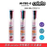 Pilot Hi Tec C Coleto Gel Multi Pen Refill 0 4 Mm 0 3mm 10 Color