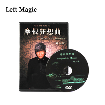 цена на Rhapsody In Morgan By Global (Gimmick With DVD)  - Magic Trick Close Up Stage Illusion Coin Magic Super Effect Magic Toys Joke