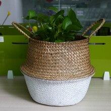 Buy  rtificial Flower Basket Garden Nursey Pots  online