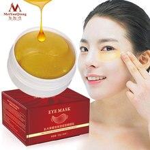 60pcs Shea Butter Moisturizing Firming Gold Collagen Eye Mask Face Care Sleep Mask Eye Patches Anti Dark Circles Skin Whiten D collagen 3 d