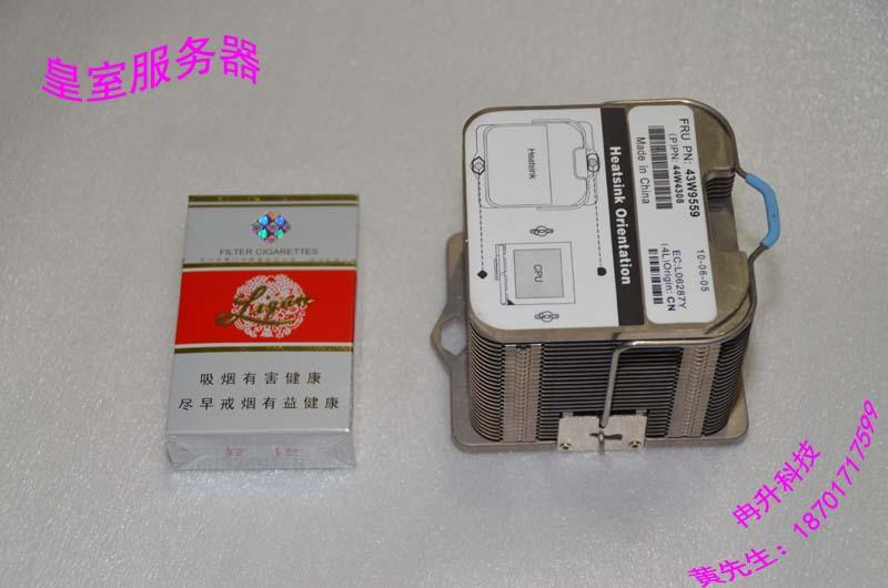 FOR IBM server heat sink thermal conductivity copper tube DIY aluminum heat sink 6 preferred radiator