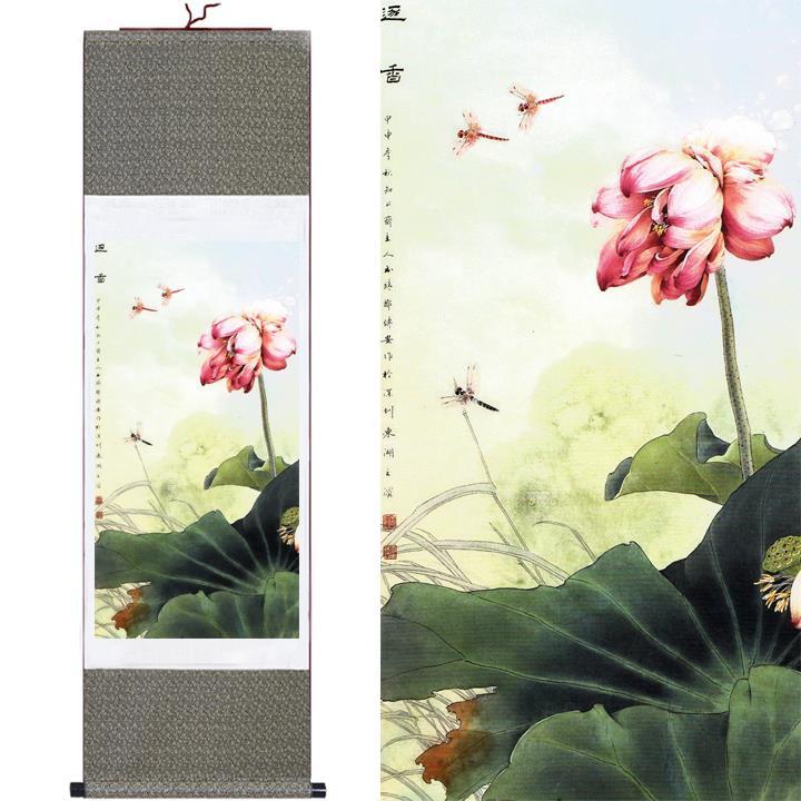 lotosové květy malba tradiční čínské umění malba domácí kancelář dekorace čínská malba krajina umění malba