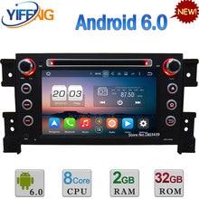 """7 """"WiFi PX5 Octa Core 2 GB RAM Android 6.0 DAB + 3G/4G 32 GB ROM AUX Reproductor de DVD de Radio Estéreo Del Coche Para Suzuki Grand Vitara 2005-2011"""