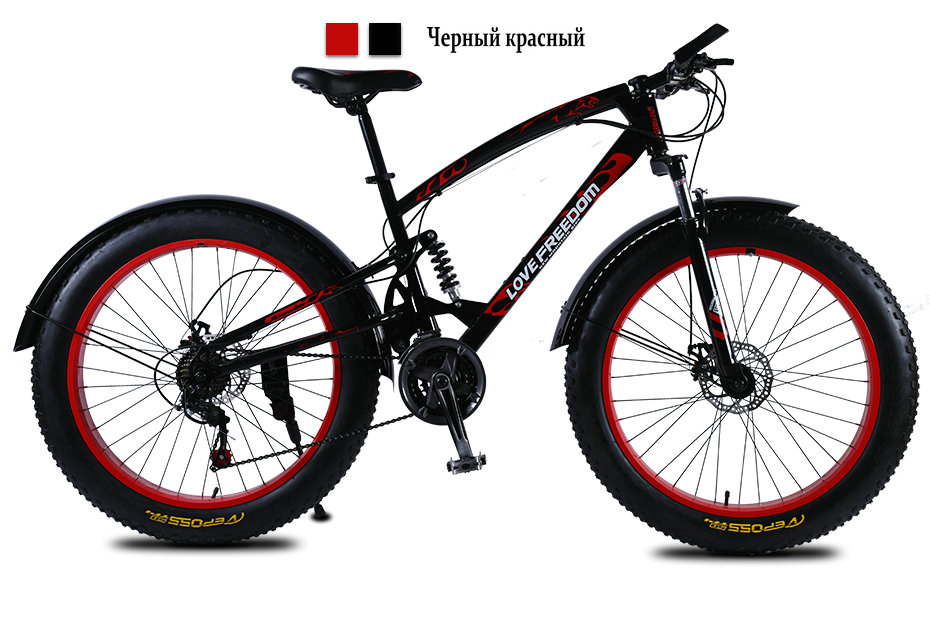 HTB1lc9Ka.LrK1Rjy1zbq6AenFXaB Love Freedom High Quality Bicycle 7/21/24/27 Speed 26*4.0 Fat Bike Front And Rear Shock Absorbers double disc brake Snow bike
