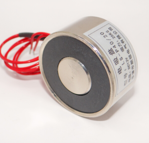 55LB 25kg Electric Lifting Magnet Electromagnet Solenoid Lift Holding 40mm