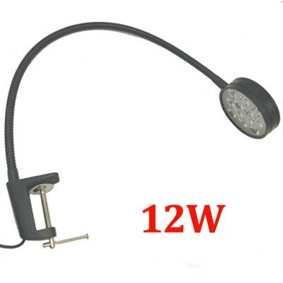 12W 110V/220V Flexible Pipe Led Desk Clamp Lamp