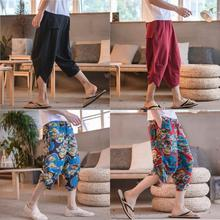 Men Cotton Linen Harem Pants Hip Hop Printed Baggy Wide Leg Pants Plus Size Casual pants Summer Cropped Trousers Cross Pants new cool cross pants male hip hop fashion baggy cotton linen harem pants men punk plus size wide leg trousers loose casual pants