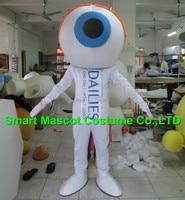 Alta qualidade globo ocular globo ocular do traje da mascote do traje da mascote para adultos