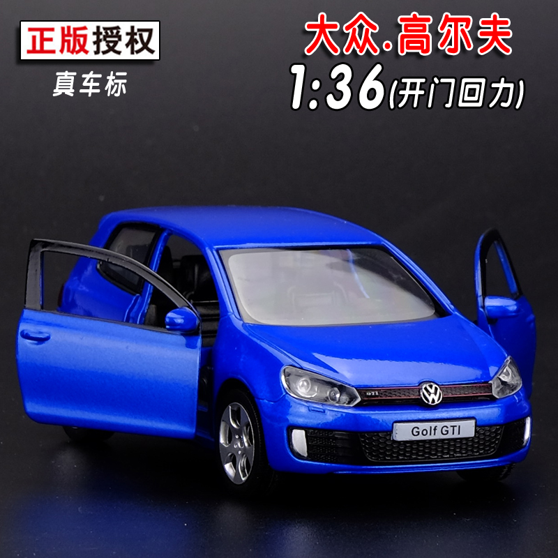Gift for boy 1:36 12.5cm cool Yufeng Volkswagen Golf GTI car delicacy alloy model collection children birthday toy