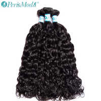 PerisModa ผม Water Wave เปรูผมสาน 1/3/4 ข้อเสนอ Bundle 10-28 นิ้วธรรมชาติสี Remy Human Hair Extensions