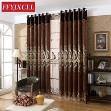 Brown Openwork Jacquard Embroidered Blackout Curtains for Living Room Bedroom Window Tulle Curtains Home Hotel Villa Decor beige polyester flannel europe embroidered blackout curtains for living room bedroom window tulle curtains home hotel villa