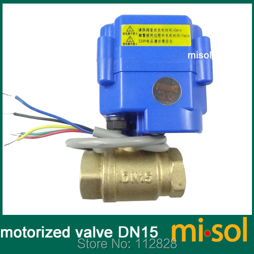 motorized valve brass, G1/2 DN15, 2 way, CR05, electrical valve, motorized ball valve скамья для скручиваний jw sport eh 035