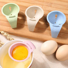 1PCS Kitchen Eggs Tool Dividers Bakeware Gadget Egg Yolk Separator Egg Sieve Device Mini Divider Kitchen Tools(China)
