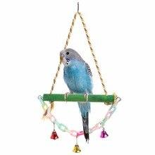 Домашние животные, птица, попугай, волнистый попугай, клетка, гамак, качели, игрушки, подвесные игрушки