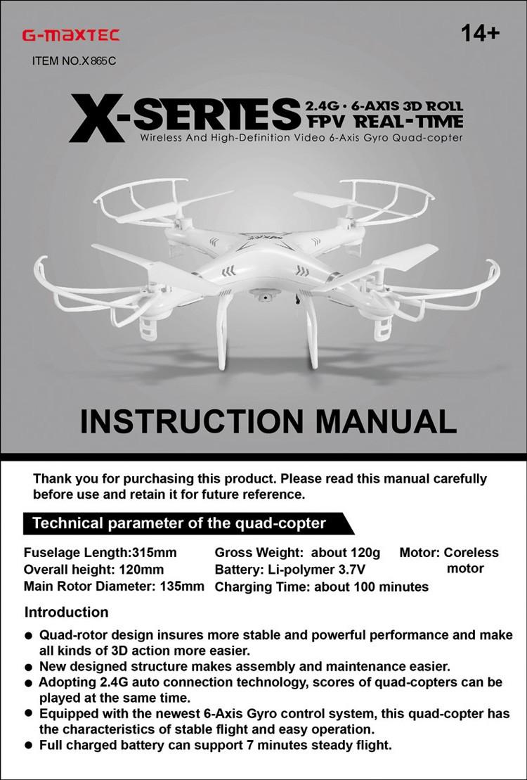 X865C+Manual