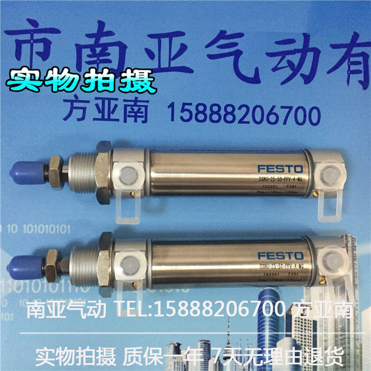 все цены на DSNU-25-10-PPV-A-MQ DSNU-25-25-PPV-A-MQ  DSNU-25-50-PPV-A-MQ  DSNU-25-75-PPV-A-MQ  Oround cylinders mini-cylinder