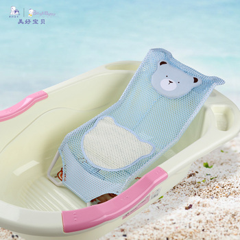 Goods For Newborn Baby Bath Tub Pillow Pad Shower Non-slip Baby Shower Cushion Baby Bath Seat Products For Children
