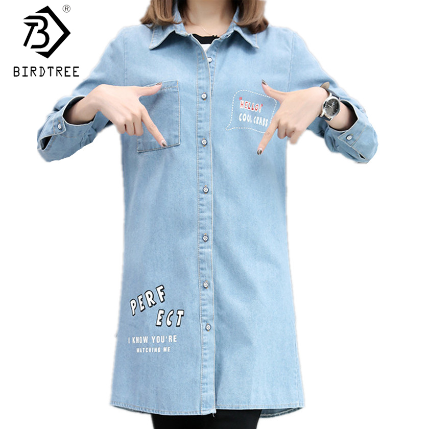 Jean   Trench   Coat Women Denim Basic Coats Autumn Spring Women Full Sleeve Print Letter Loose Female Casual Girls Outwear C79503A