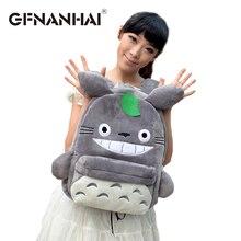 3d918040a116c 1 pc 35 cm śliczne Totoro pluszowa zabawka nadziewane miękkie Mój Sąsiad Totoro  Plush plecak dla dzieci dziewczyny urodziny prez.
