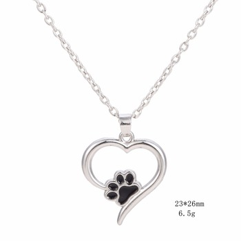 Always in my Heart Paw Print Charm Necklace