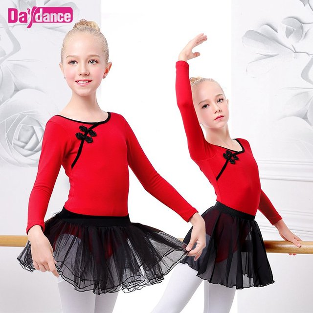 1840c9281 Chinese Knot Ballet Tutu Suit Red Black Dance Dress Lyrical Girls ...