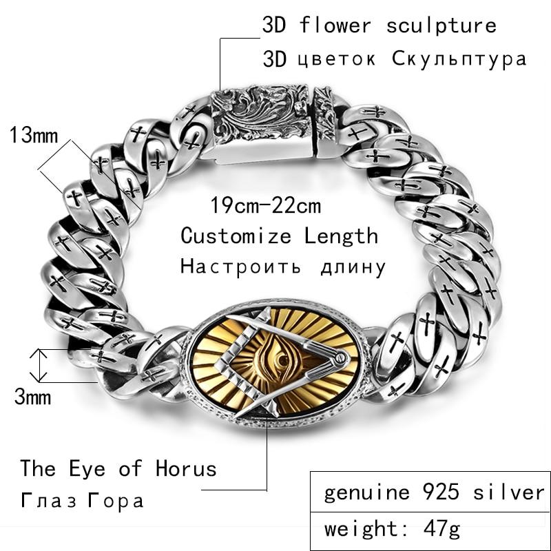 ZABRA Genuine 925 Silver Eye Of Horus მამაკაცის - მოდის სამკაულები - ფოტო 2