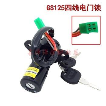 Cerradura de bicicleta eléctrica de 4 cables para motocicleta, Patinete eléctrico, cerradura de puerta para bicicleta eléctrica para SUZUKI GS125 GS 125