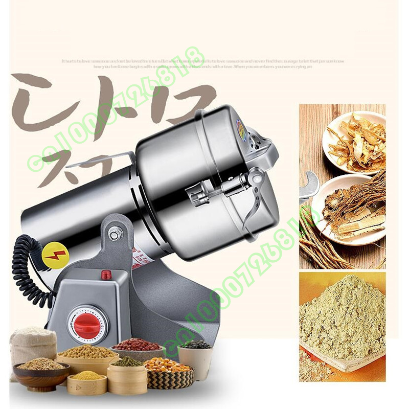 220V 800g Herb Medicine Powder Crusher Grinder Grains Spices Herb Cereals Coffee Dry Mill Grinding Machine Gristmill цены