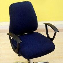 Meijuner Office Computer Chair Covers Spandex Split Seat Cover Anti-dust Universal Solid Black Blue Armchair MJ046
