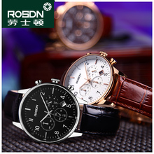 ROSDN Watches Men Luxury Top Brand New Fashion Men's Big Dial Designer Quartz Watch Male Wristwatch relogio masculino relojes