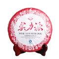 Юньнань Pu'er чай торт чай специальности Pu'er Чай Для Похудения Тела Здравоохранение 330 г