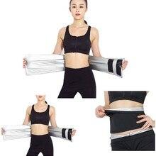 Elenxs Фитнес Спорт потливая Талия полоса тренажерный зал упражнения для похудение в талии пояс с запахом