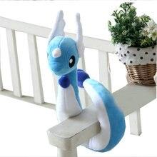 70-100CM Dragonair Any bending plush toys kid doll for children gift soft cute anime pikachu Childhood memories Dragon toy