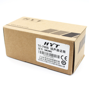 Image 5 - HYT Microphone SM08M3 handheld microphone Fit for TC 500 TC 600 TC 610 TC 620 TC 700 TC 580 TC 518 TC 618 woki toki