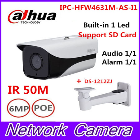 Dahua 6MP Stellar Camera IPC-HFW4631M-AS-I1 built-in POE SD Card slot Audio Alarm interface IP67 IR50M outdoor IP Camera wholesale dahua dh ipc hdbw4233r as 2mp ir mini dome network ip camera ir poe audio sd card stellar h265 h264 ipc hdbw4233r as