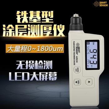 Hongkong Xima AR930 AR931 ręczny farba powłokowa film miernik grubości lakieru cena $312 362 tanie i dobre opinie minihua AR930 AR931 Purchasing materials