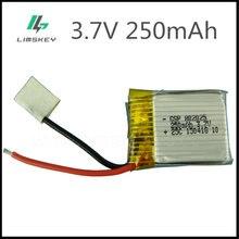 Batterie li-on 3.7, 250 V, 3.7 mAH, pour télécommande, accessoires d'avion, 250 V, 802025 mAH, 3.7, 25c, 2 pièces/lot