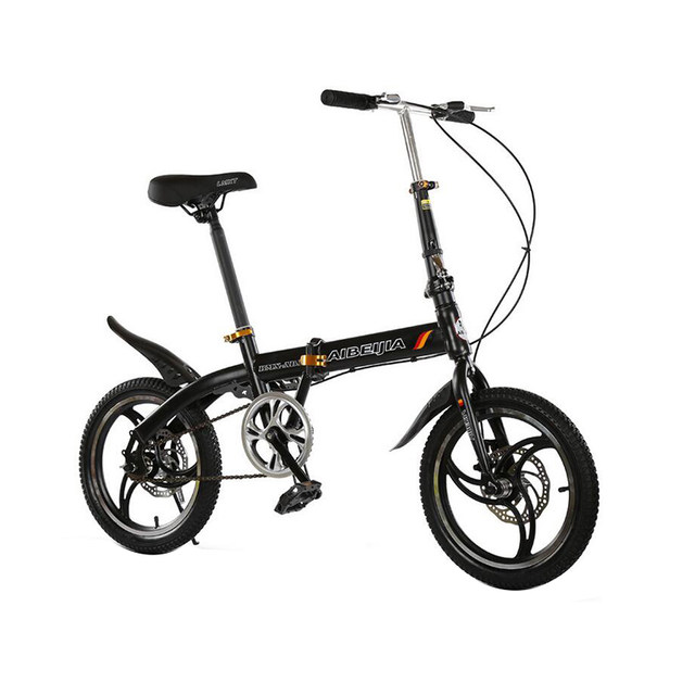 Online Shop hot sale 16 inches folding bike V brakes Children ...